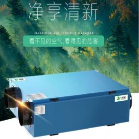 绿炭DX-1000风量显热交换顶式交换新风系统