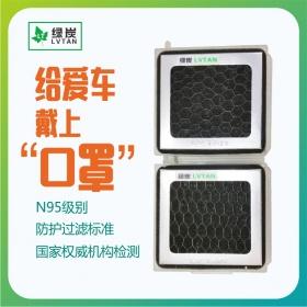 丰田系列空调滤芯