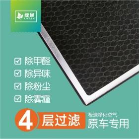 大众系列空调滤芯