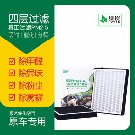 现代系列空调滤芯